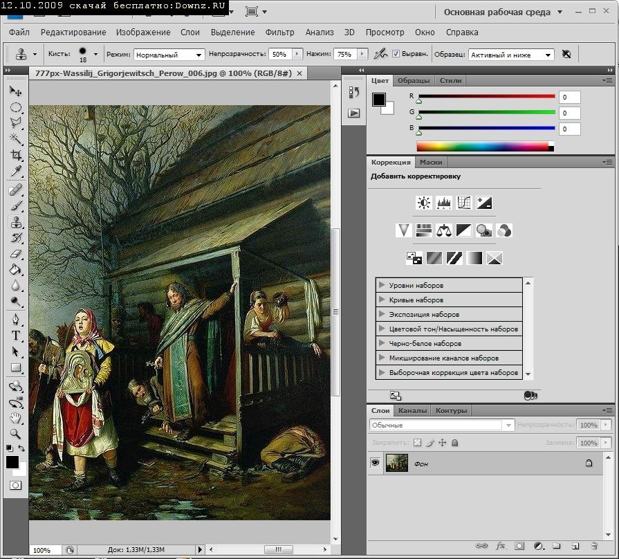 Оценить Файл. скачать Photoshop CS4 Adobe Фотошоп 11. Вернуться на страниц